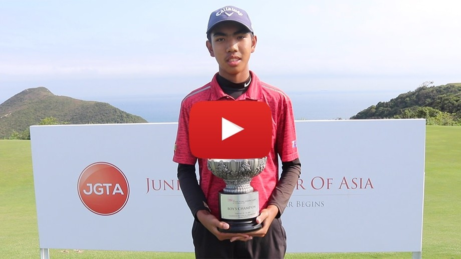Hong Kong Junior Classic at Clearwater Bay Rewind