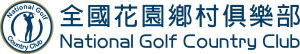 National Golf Country Club Logo