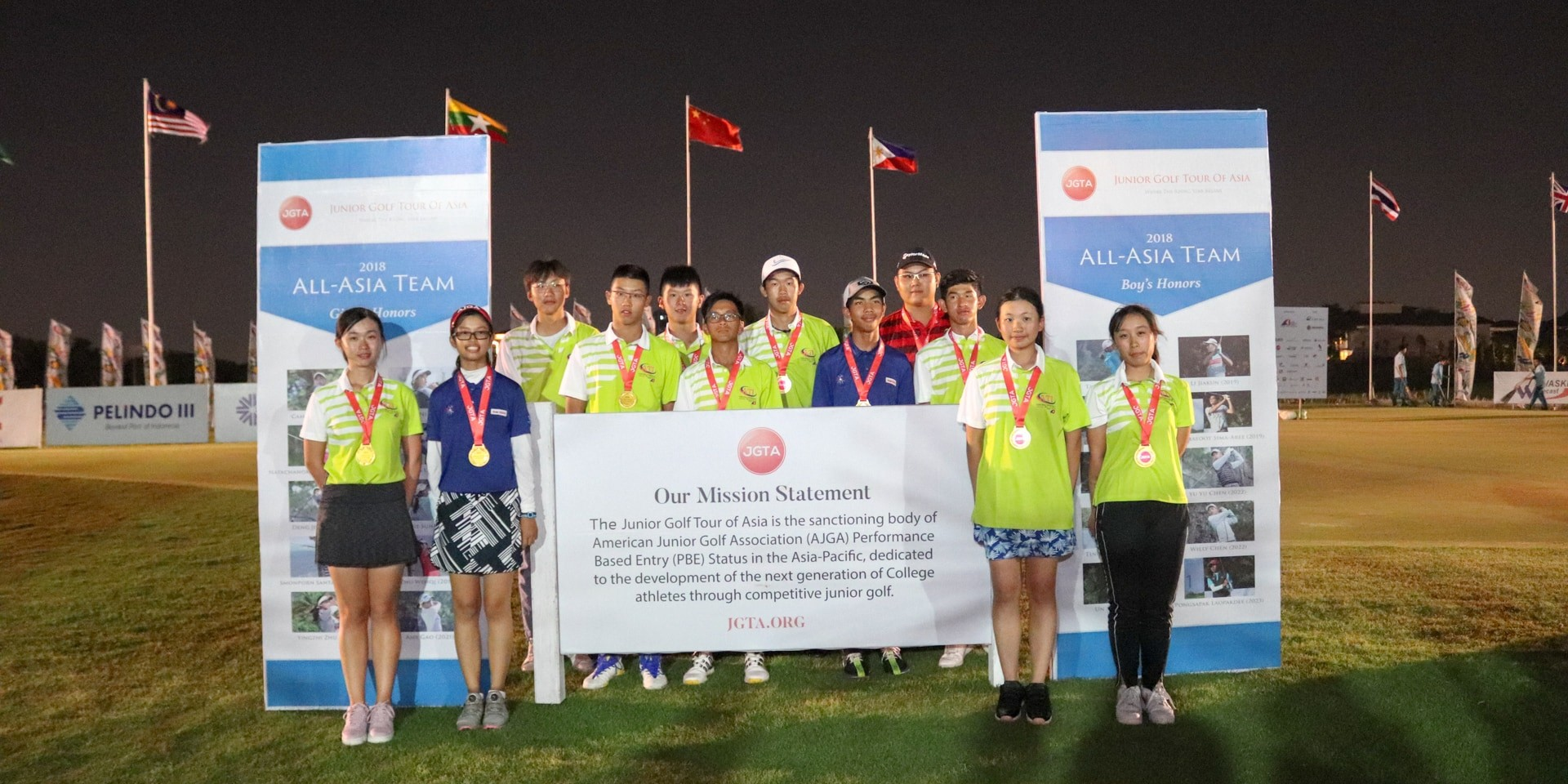 About the Junior Order of Merit