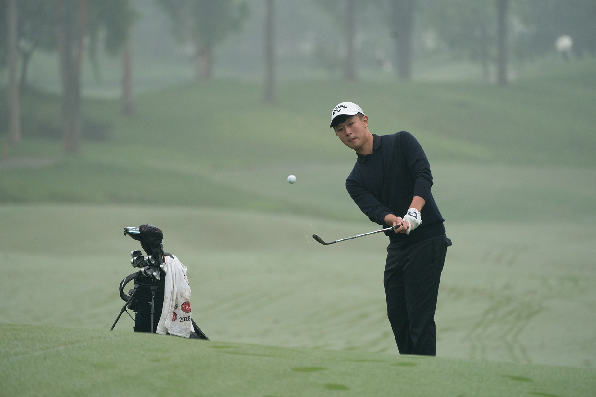Hsiao Che Yang First Team Junior All-Asia Chip Shot at The Southern Junior