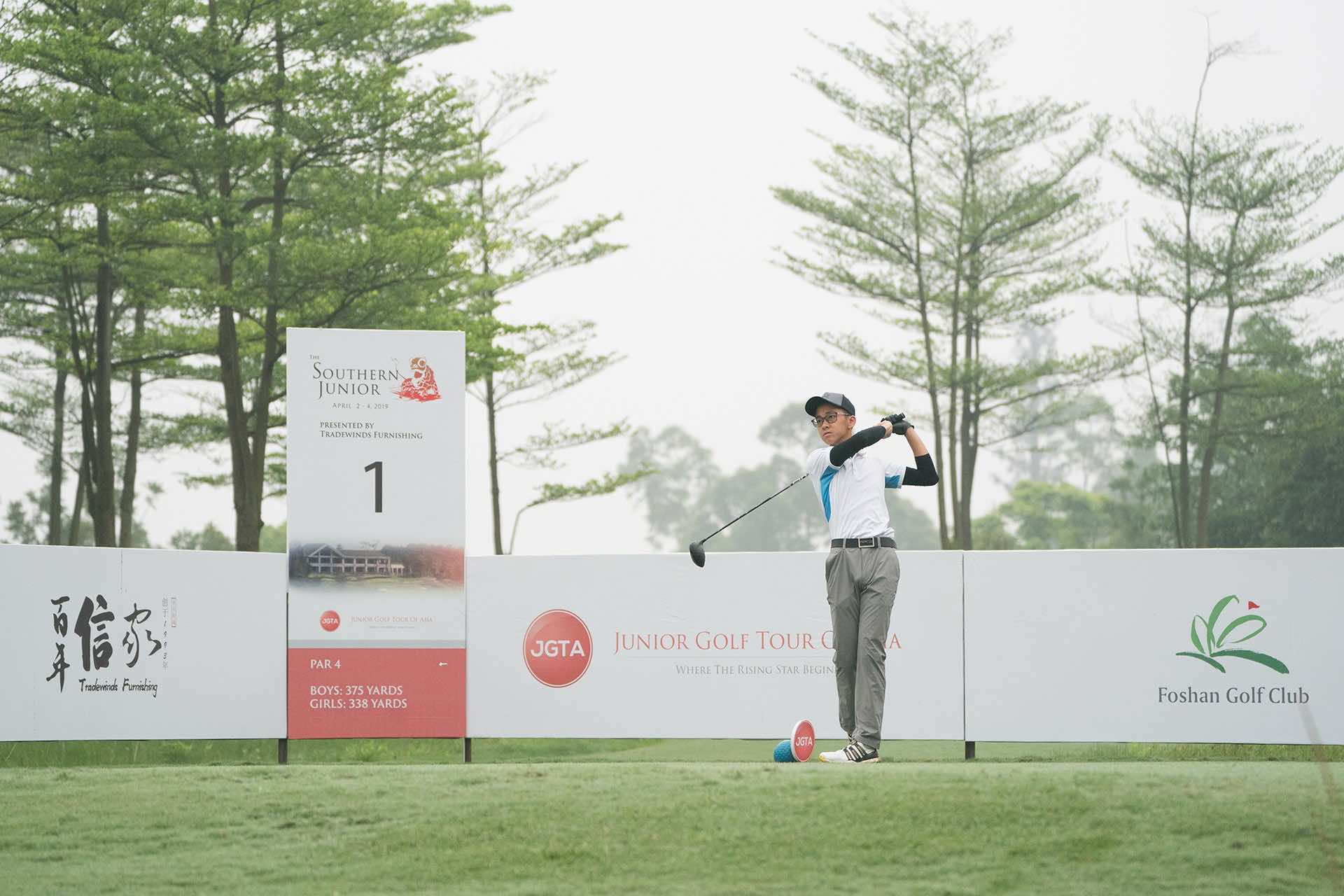 Kaijun Ma First Team Junior All-Asia First Tee Swing at The Southern Junior