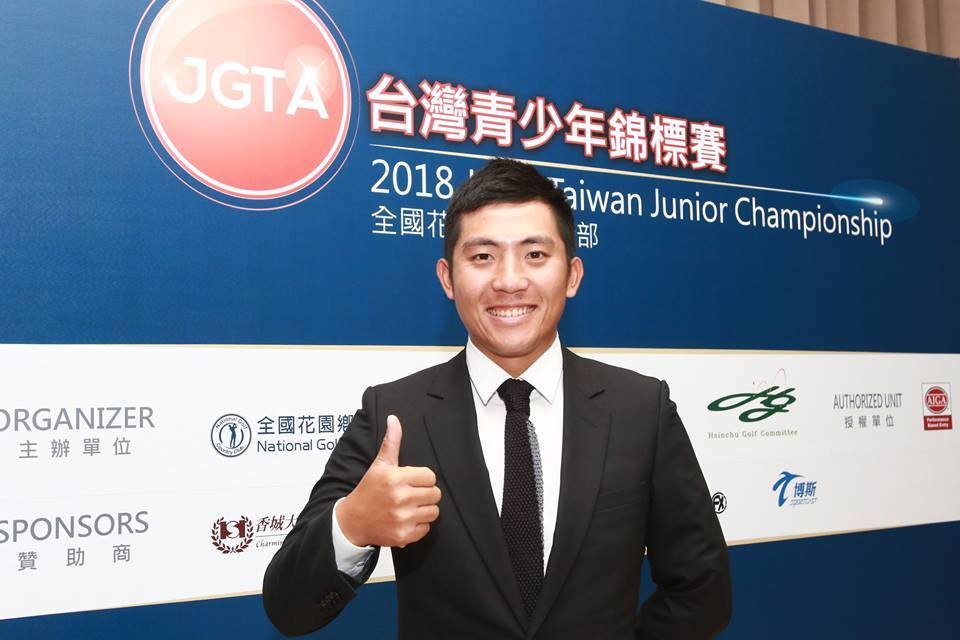 CT Pan at the Taiwan Junior Championship post speech to Golf Media officials, standing in front of Sponsor Branding Signage